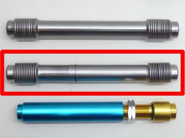 Schutzrohr für Stößelstange, Teleskop, mit Rastring, B1